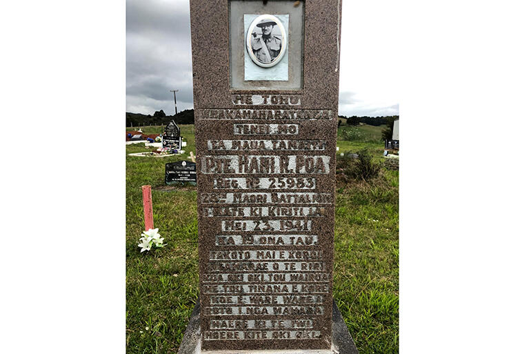 The tombstone erected at Te Huruki urupa, Awarua, in memory of Pvt Sonny Poa - whose remains lie in Crete.